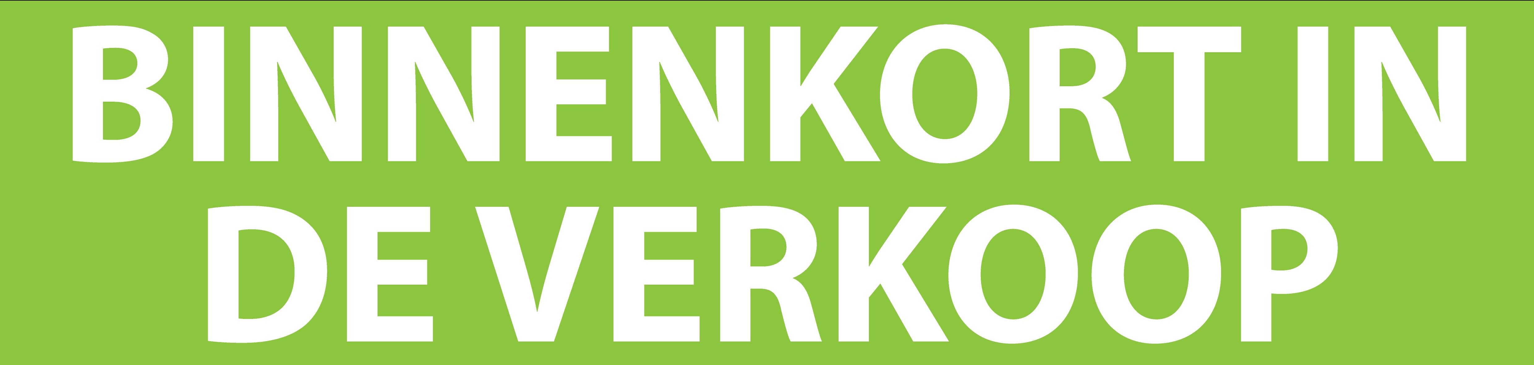 Groen Met Wit Binnenkort In De Verkoop